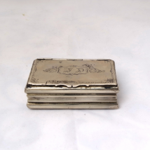 Silver Snuffbox with Engraved Initials